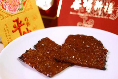 Bak kwa (or rougan 肉干)